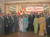 Modh Gandhi Samaj Celebrates Silver Jubilee