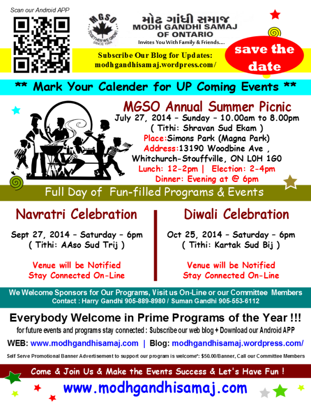 MGSO UPCOMING EVENTS 2014- 8 x11